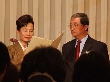 晶子さんと吉田会長によるサミット共同宣言